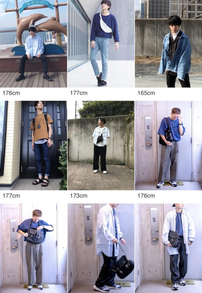 お金がかかる衣服の例