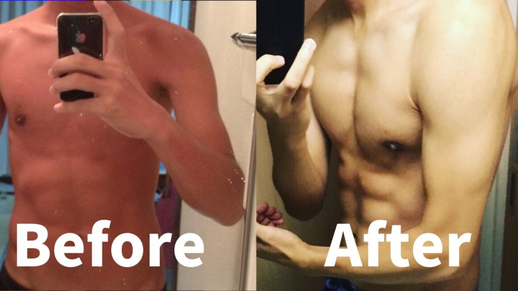 習慣で大きな変化を得た身体